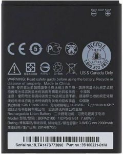 Genuine HTC Desire 310 - Battery Li-Ion B0PA2100 2000mAh - 35H00221-01M
