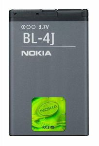 Genuine Nokia BL-4J Battery - C6, C6-00, Lumia 620 - 3250372788