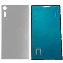 Sony Xperia XZ Battery Cover Platinum OEM - 5503002123525