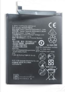 Genuine Huawei Battery HB405979ECW 3020mAh For Nova / Enjoy 6S / Honor 6C / Honor 6A / Honor 8A / Y5 2017 / P9 Lite mini - HB405979ECW