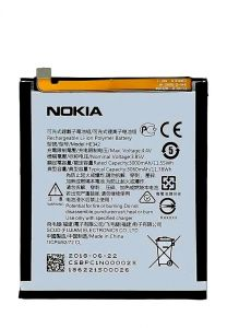 Genuine Nokia 5.1, 5.1 Plus, 6.1 PLUS, 7.1 , X6 Battery - BPC1N00002S