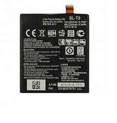 Genuine LG BL-T9 Battery For LG Google Nexus 5 D820 D821 - 5505003212351
