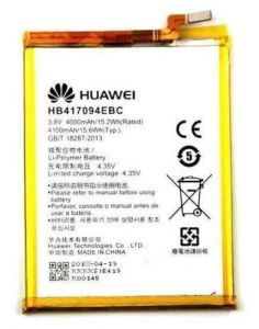 Genuine Huawei Mate 7 Battery Genuine - HB417094EBC