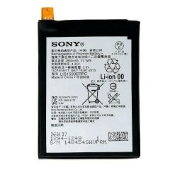 Genuine Sony Xperia Z5 E6653, Xperia Z5 Dual Sim E6683 Battery - 5503034223450